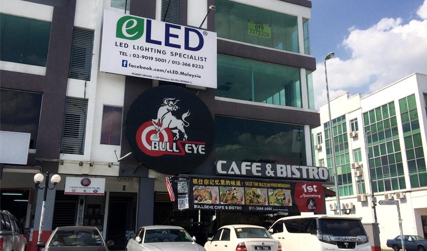 eLED Malaysia HQ