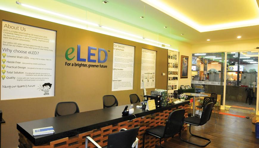 eLED Showroom Library