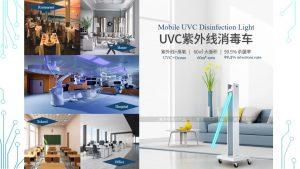 Mobile UVC Light